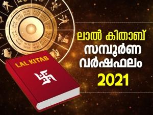 Lal Kitab Horoscope 2021 Lal Kitab Horoscope 2021 Predictions In Malayalam