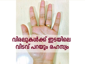 Palmistry Know The Meaning Of Space Or Gap Between The Fingers