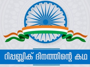 Republic Day 2021 History Significance And Importance In Malayalam