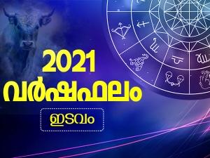 Taurus Horoscope 2021 Taurus Yearly Predictions 2021 In Malayalam