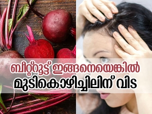 Beetroot Hair Mask To Promote Hair Growth