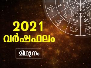 Gemini Horoscope 2021 Gemini Yearly Predictions 2021 In Malayalam