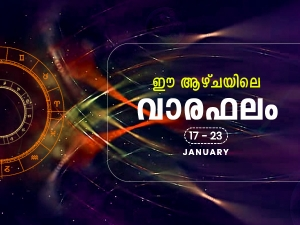 Weekly Horoscope Prediction For 17th January To 23rd January