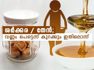 Honey Or Jaggery What Is The Healthier Sugar For Weight Loss