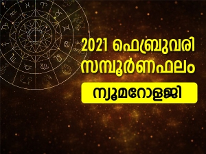Numerology February 2021 Predictions In Malayalam