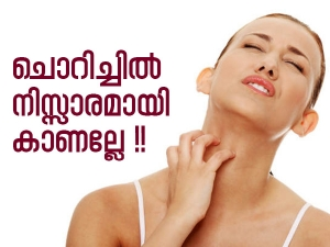 Reasons Your Skin Itches And How To Get Relief