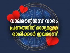 Valentine Week Special 2021 Love Horoscope For February 7 To 14 In Malayalam