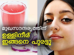 How To Use Onion For Skin Care