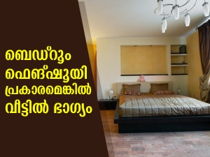 Feng Shui Bedroom Tips To Bring You Good Fortune In