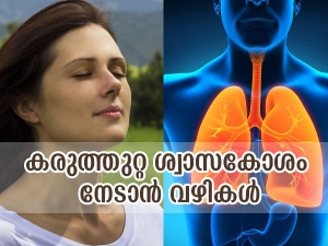 Ayurvedic Tips To Keep Lungs Healthy