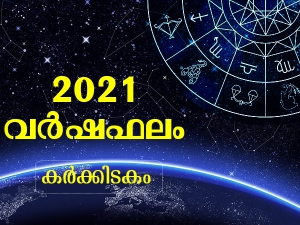 Cancer Horoscope 2021 Cancer Yearly Predictions 2021 In Malayalam