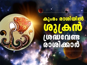 Venus Transit In Aquarius On 21 February 2021 Effects On Zodiac Signs In Malayalam