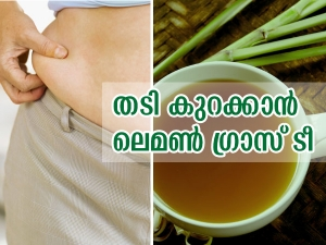 Lemon Grass Tea Recipe In Malayalam