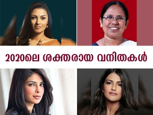 Most Powerful Women Of India In