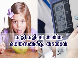 High Blood Pressure In Children Causes Symptoms And Treatment