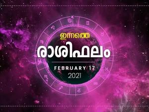 Daily Horoscope For 17th February