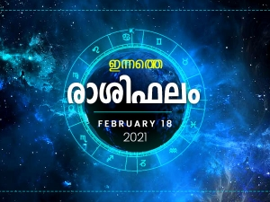 Daily Horoscope For 18th February