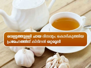Garlic Tea For Diabetes How To Make It