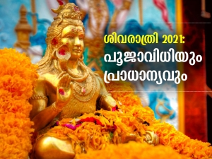 Maha Shivratri 2021 Date Day Significance Puja Time Importance And Why We Celebrate In Malayala