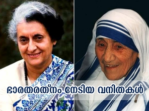 Women Who Have Been Awarded The Bharat Ratna