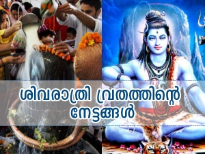 Benefits Of Worshiping Lord Shiva On Shivratri