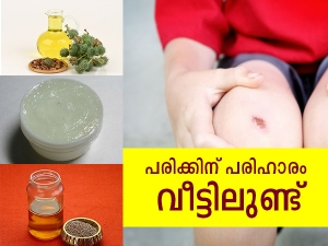 Home Remedies To Treat Sports Injury