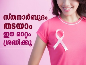 Lifestyle Changes To Prevent Breast Cancer In Young Women