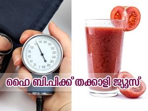 Tomato Juice Recipe In Malayalam