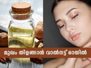 Benefits Of Walnut Oil For Skin