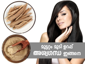 How To Use Ashwagandha Powder For Hair Growth