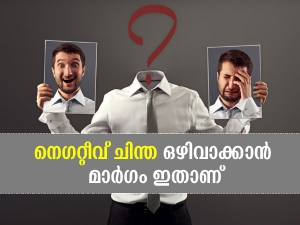 How To Control Your Negative Thoughts In Malayalam