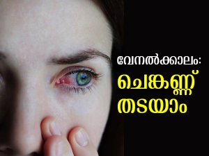 Tips To Prevent Conjunctivitis And Red Eyes In Summer