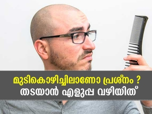 How To Prevent Hair Fall In Men
