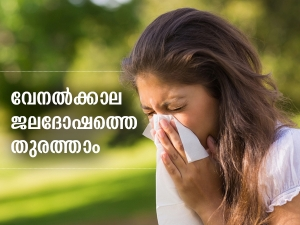 Home Remedies For Cold And Cough During The Transition Weather