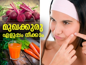 Vegetables That Helps To Prevent Acne