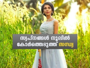 Women S Day Special Interview With Sandhya Radhakrishnan Artist And Model