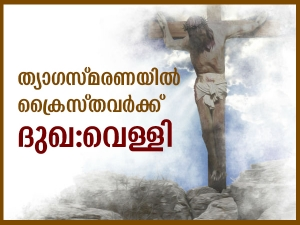 Good Friday Date History Significance In Malayalam