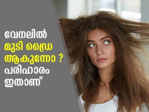 Ways To Protect Your Hair In Summer