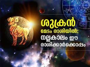 Venus Transit In Aries On 10 April 2021 Effects On Zodiac Signs In Malayalam