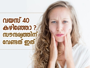 Skincare Tips For Women Above 40 In Malayalam