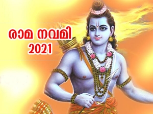 Ram Navami 2021 Date History Significance And Importance In Malayalam
