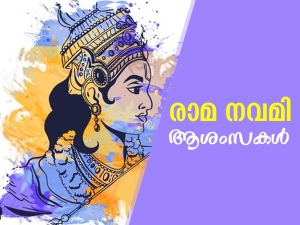 Happy Ram Navami Wishes Messages Quotes Images Facebook Whatsapp Status In Malayalam