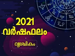 Scorpio Horoscope 2021 Scorpio Yearly Predictions 2021 In Malayalam