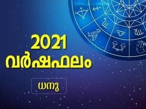 Sagittarius Horoscope 2021 Sagittarius Yearly Predictions 2021 In Malayalam