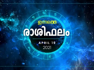 Daily Horoscope For 19th April 2021