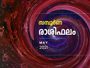 May 2021 Monthly Horoscope In Malayalam