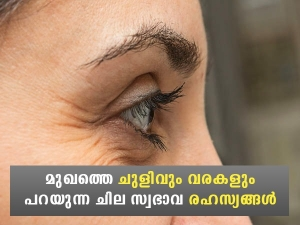 Facial Wrinkles And Lines Says About You