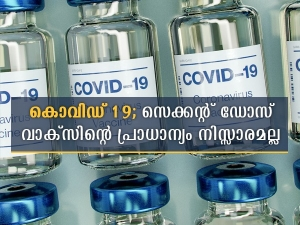 Why Is The Second Dose Of Covid 19 Vaccine Is Important