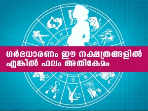 How Astrologer Can Tell You What Is The Good Time To Conceive A Child And What Are Benefits To Ask