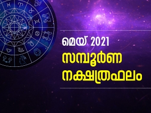 Monthly Star Predictions For May 2021 In Malayalam